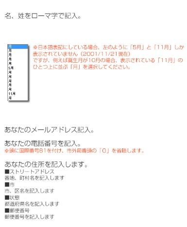 2012y10m30d_122017232.jpg