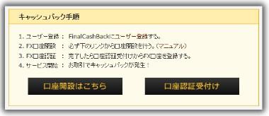 2012y11m12d_104807583.jpg