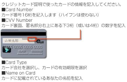2012y11m21d_110005335.jpg