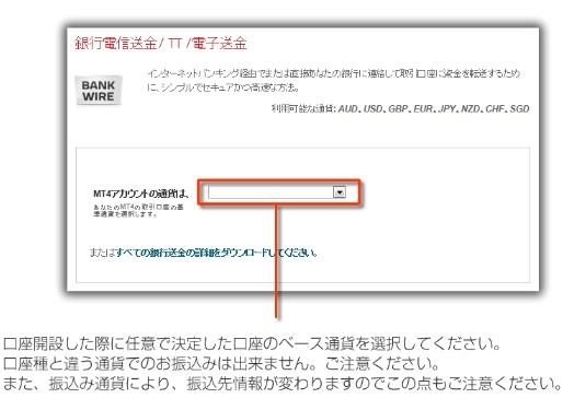 2012y11m21d_110038452.jpg