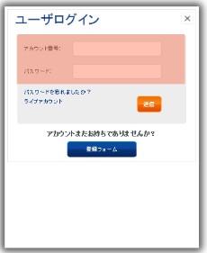 2012y11m30d_151041863.jpg