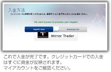 2012y11m30d_151106155.jpg