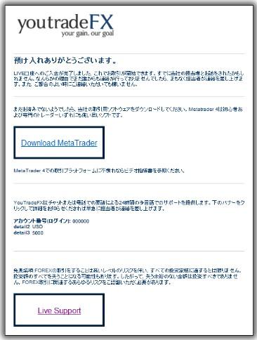 2012y11m30d_151148112.jpg