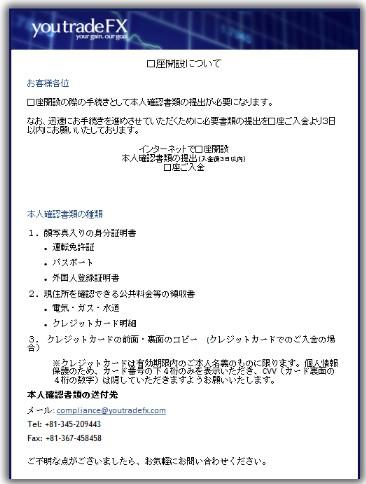 2012y11m30d_151154179.jpg