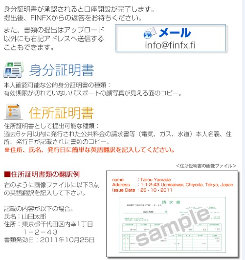 2013y01m24d_105612157.jpg