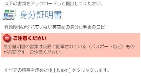 2013y02m04d_101316577.jpg