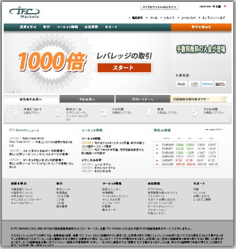 2013y02m05d_100822219.jpg