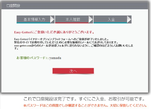 2013y02m07d_093344427.jpg