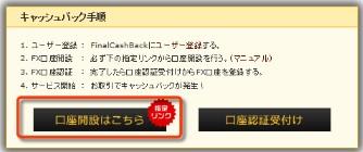 2013y02m13d_102234950.jpg