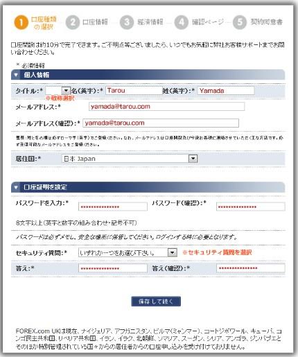 2013y02m13d_102244310.jpg