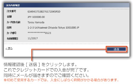 2013y02m14d_101903509.jpg