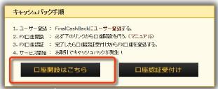 2013y02m18d_103217502.jpg