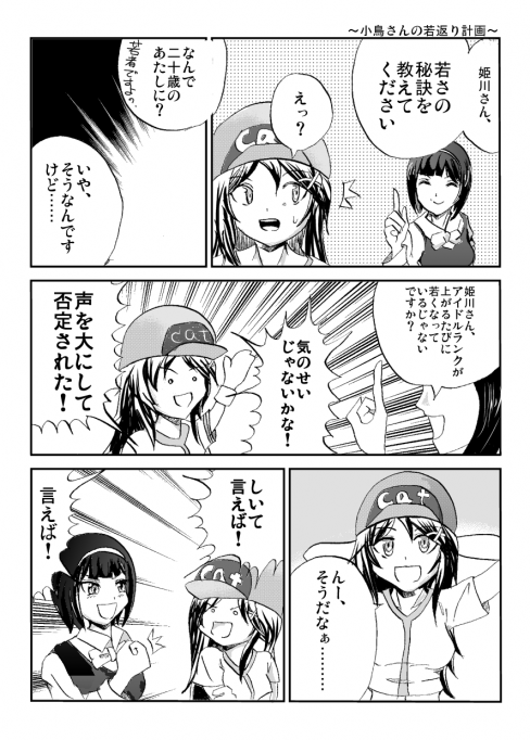 MBF5新刊サンプル1