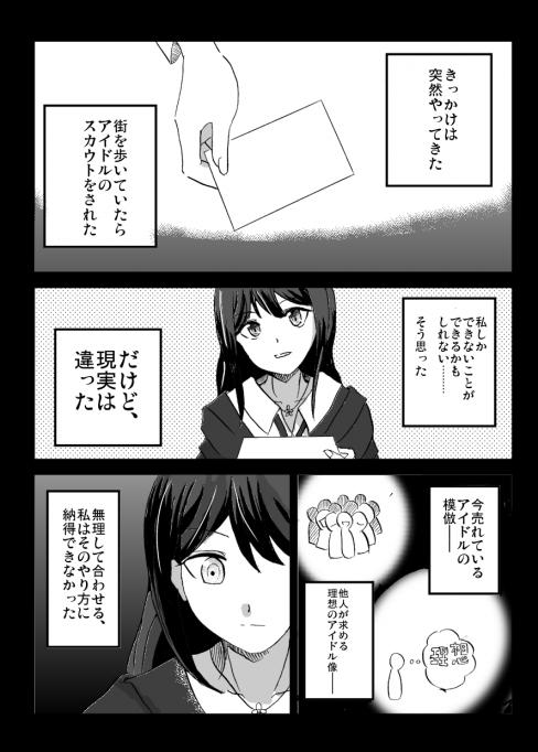 MBF5新刊サンプル2