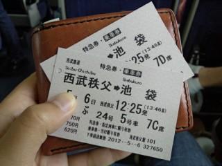 moblog_6568971d.jpg