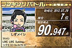 moblog_c86104e1.jpg
