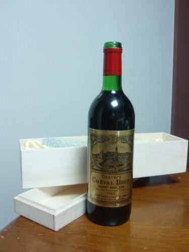 こはく色のワイン
