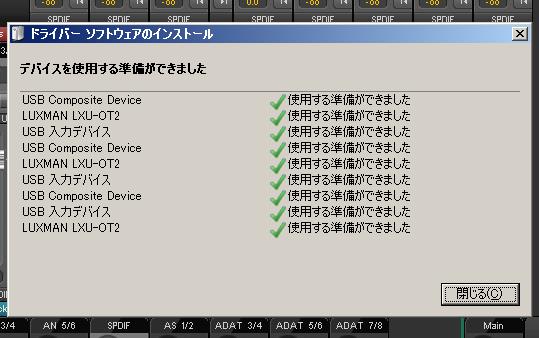 LXU-OT2ss1.png