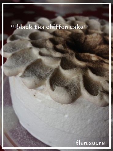2012 5 紅茶シフォン