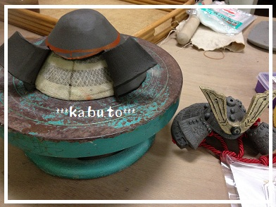 陶芸カブト