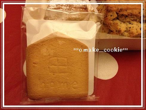 2012 6おまけのクッキー