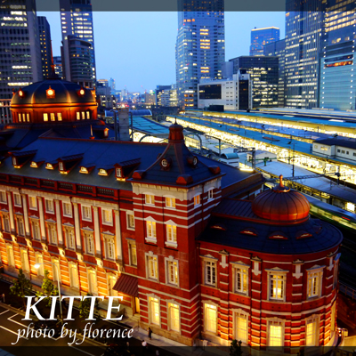 KITTE130808