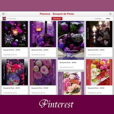 Pinterest130902