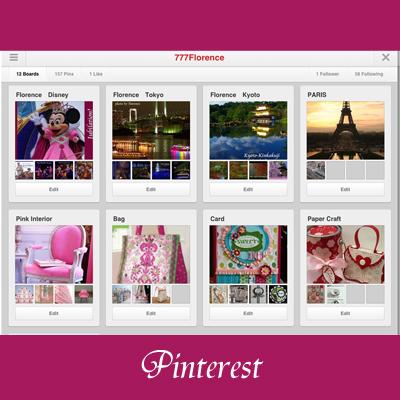 Pinterest130901
