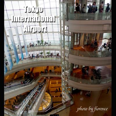 羽田空港130903