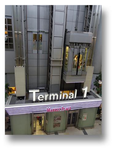 羽田空港130907