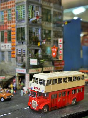 香港ミニチュア141008