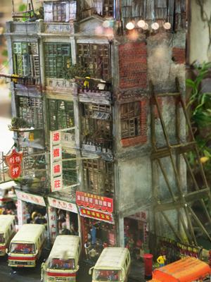 香港ミニチュア141007
