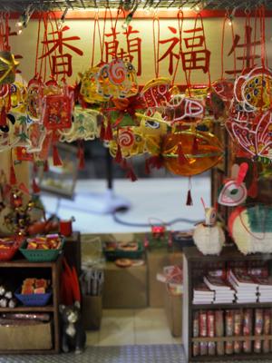 香港ミニチュア141009
