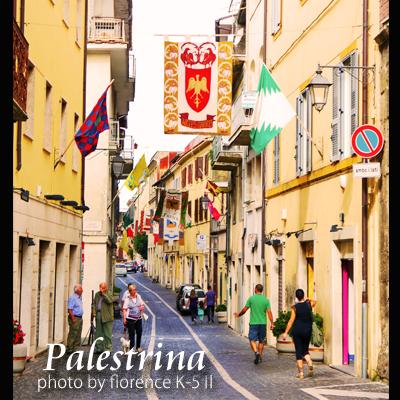 イタリア パレストリーナ140901