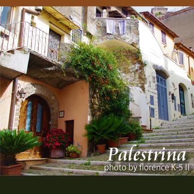 イタリア パレストリーナ140902