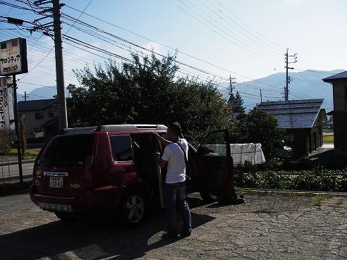 rnkuIMGP4284.jpg