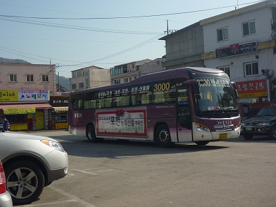 P1120345.jpg