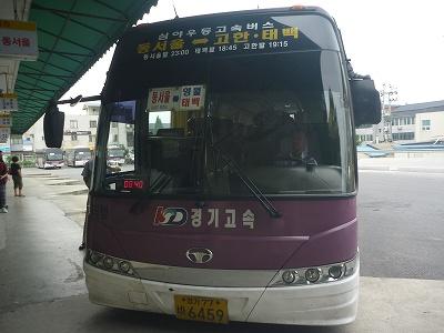 P1150652.jpg