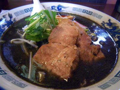 黒まる上麺