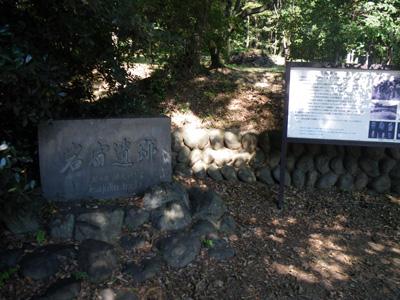 岩宿遺跡2