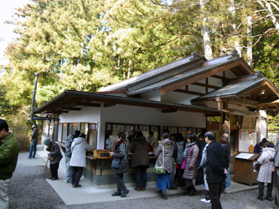 赤城神社社務所