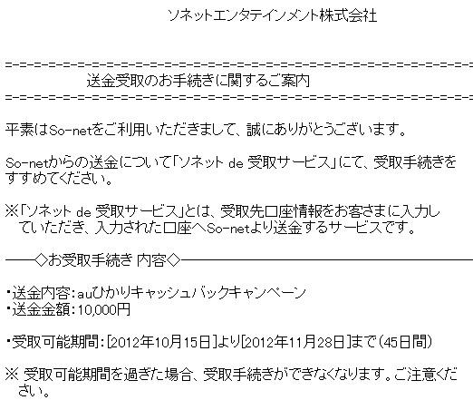 10-15-1.jpg