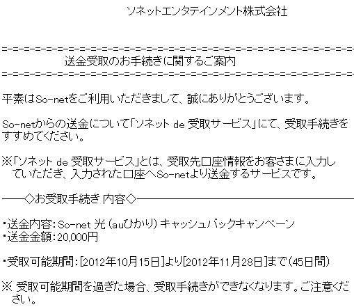 10-15-3.jpg