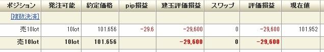 2-7-2_201402072253530a1.jpg