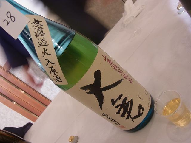 コピー ~ RIMG2504