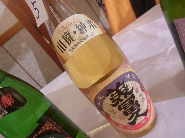 コピー ~ RIMG2500