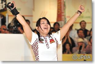 Champ_Hasegawa[1]