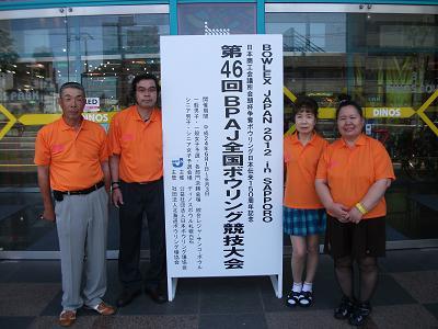 DSCF5719-1.jpg