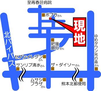 合志市豊岡現地案内地図