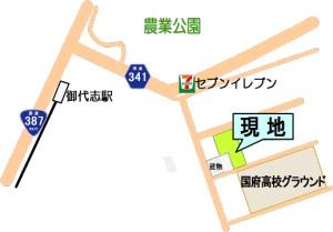 合志市豊岡地図